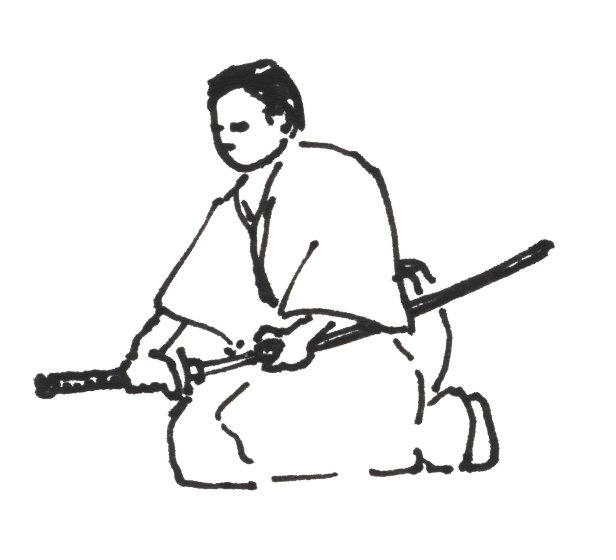 upload:Iaido_drawing_08.jpg